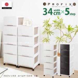 PROFIX「プロフィックス」ルームケース / 「3405」|smile-hg