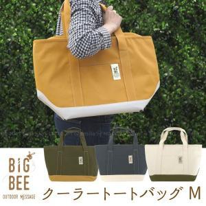 BigBee クーラートートバックM / 保冷バッグ 大きめ 鞄 クーラーバッグ エコバッグ 買い物 ショッピングバッグ アウトドア|smile-hg