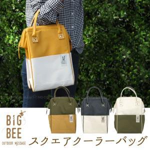 BigBee スクエアクーラーバック / 保冷バッグ 大きめ 鞄 がま口 クーラーバッグ エコバッグ 買い物 アウトドア|smile-hg
