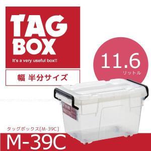 タッグボックス /M-39C smile-hg