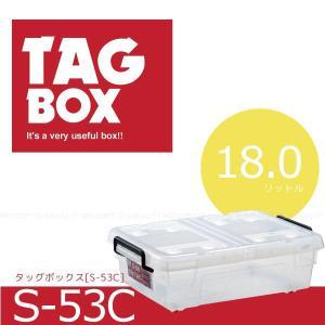 タッグボックス /S-53C smile-hg