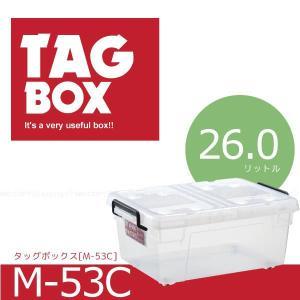 タッグボックス /M-53C smile-hg