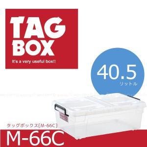 タッグボックス /M-66C smile-hg
