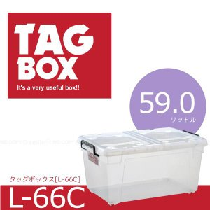 タッグボックス /L-66C smile-hg