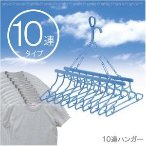 風の強い日もガッチリ竿に固定できる 安心のグリップ式のTシャツ・シャツ用ハンガーです。 フック部分を...