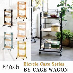 インテリアブランド「Mash」の「Bicycle Cage Series」は、パインウッドとアイアン...