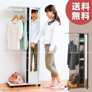 ブティックハンガー 「送料無料」 / 直の関連商品7