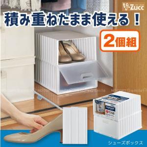 靴 収納 ボックス / シューズボックス 2個セット F2606