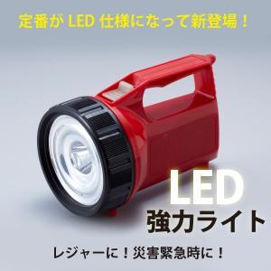 懐中電灯 LED 強力 / LED強力ライト AHL-1400