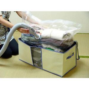 バルブ式衣類圧縮袋 /収納ケース付き smile-hg