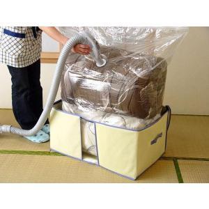 バルブ式ふとん圧縮袋 収納ケース付き smile-hg