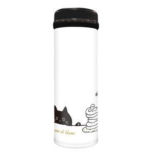 水筒 マグボトル /  保温 保冷 軽量 ステンレスボトル 350ml シャ・ノワール・エ・ブラン 黒猫|smile-hg