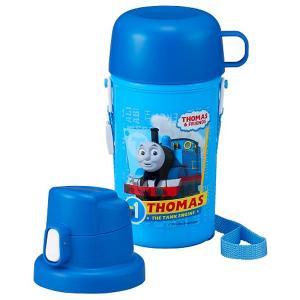 2WAY水筒 保冷タイプ 450ml きかんしゃトーマス TMS No.3 / トーマス 水筒 ブルー 直飲み コップ付き ボトル 保冷 肩ひも|smile-hg