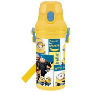 ミニオンズ 子供用 水筒 / 食洗機対応 直飲み プラワンタッチボトル 480ml ボブと仲間たち|smile-hg