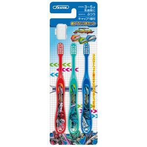 乳歯のこども用(対象年齢3〜5才)の歯ブラシです。 コンパクトヘッドで握りやすいフォルムがポイント。...