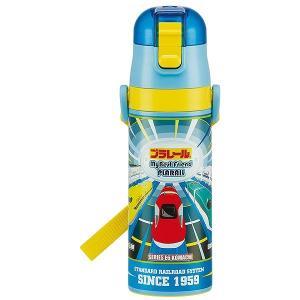 子供用 水筒 /  超軽量 ロック付 ワンプッシュダイレクト ステンレスボトル 470ml プラレール19|smile-hg