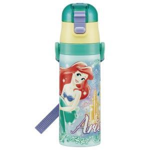 超軽量ダイレクトボトル アリエル19 / 直飲み ボトル 子供用 水筒 軽量 ステンレス 保冷 ワンプッシュ 遠足 ベルト 肩ひも ディズニー プリンセス smile-hg