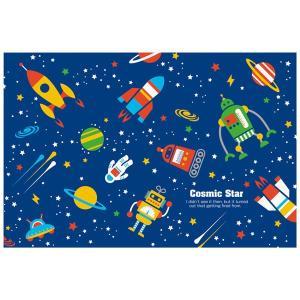 レジャーシート 90×60cm コスミックスター Cosmic Star 「普通郵便送料無料」/ コズミック スター 子供用 シート レジャーマット 敷物 ロケット ロボット|smile-hg