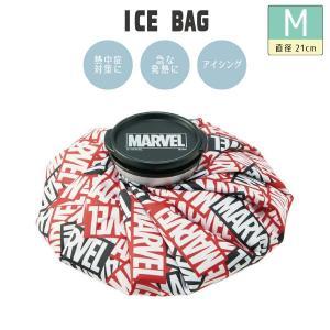 アイスバッグM MARBEL ロゴ 「ネコポス送料無料」/ 熱中症 暑さ 対策 発熱 アイシング 氷袋 氷のう 氷嚢 アイスバック ロゴ マーベル|smile-hg