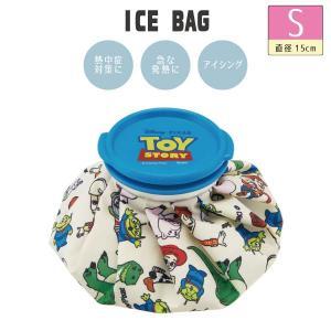 氷を入れてスグに冷やせるアイスバッグ。 熱中症対策や急な発熱、アイシングに使えます。  氷が入れやす...