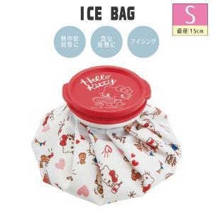 アイスバッグS キティ おやつタイム 「ネコポス送料無料」/ 熱中症 暑さ 対策 発熱 アイシング 氷袋 氷のう 氷嚢 アイスバック かわいい サンリオ ハローキティ|smile-hg