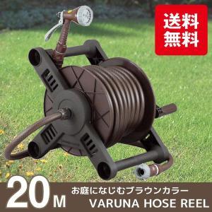 ヴァルナホースリール ブラウン 20m / VB4-F207R 「送料無料」|smile-hg
