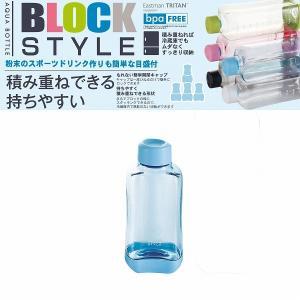 ブロックスタイル PCアクアボトル500[ブルー][H-6033]|smile-hg