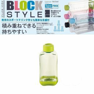 ブロックスタイル PCアクアボトル500[グリーン][H-6034]|smile-hg