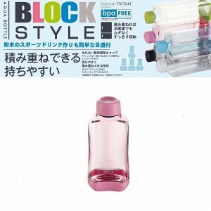 ブロックスタイル PCアクアボトル500[ピンク][H-6035]|smile-hg