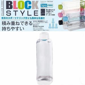 ブロックスタイル PCアクアボトル700[クリア][H-6055]|smile-hg