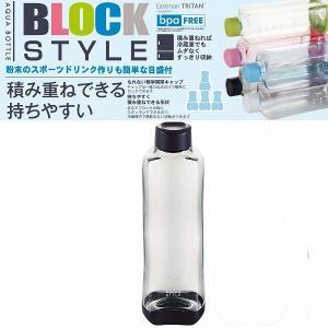 ブロックスタイル PCアクアボトル700[グレー][H-6056]|smile-hg