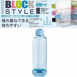 ブロックスタイル PCアクアボトル700[ブルー][H-6057]|smile-hg