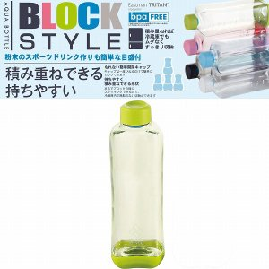 ブロックスタイル PCアクアボトル700[グリーン][H-6058]|smile-hg