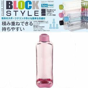 ブロックスタイル PCアクアボトル700[ピンク][H-6059]|smile-hg