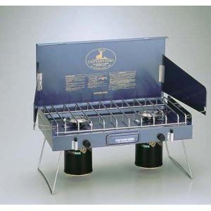 「送料無料」 ステイジャーコンパクト ガスツーバーナーコンロ /M-8249 CAPTAIN STAG /キャプテンスタッグ 「送料無料」|smile-hg