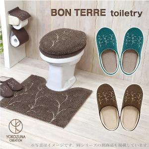 ナチュラルなデザインを基調としたBON TERREシリーズのトイレスリッパ。 こだわり刺繍のデザイン...