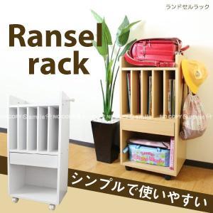 木製ランドセルラック / VRR4085 「送料無料」|smile-hg