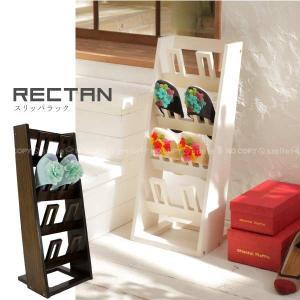スリッパラック レクタン   「送料無料」の写真