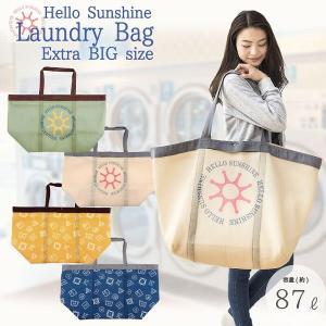Hello Sunshine ランドリーバッグ特大 / LAU-10