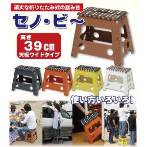 ちょっと高いところの物を取りたいとき、愛車の洗車や高所のお掃除にあると便利な折りたたみ式の踏み台。 ...