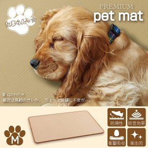 中型 犬 カーペット/ 体圧分散プレミアムペットマットM|smile-hg