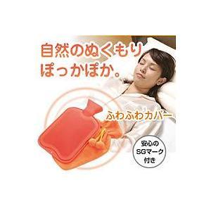 SGマーク付湯たんぽ あったかぽっぽちゃん|smile-hg