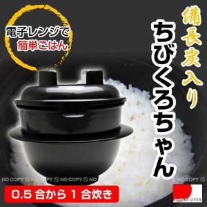 電子レンジでふっくら美味しくごはんが炊ける、 レンジ専用炊飯器です。 少量のごはんをすぐに炊けるので...