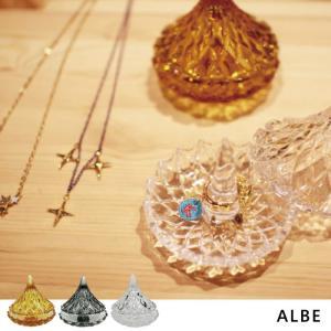 アルベ ALBE