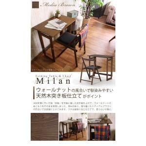 フォールディング テーブル&チェアーセット ミラン 「送料無料」|smile-hg|02