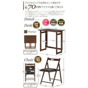 フォールディング テーブル&チェアーセット ミラン 「送料無料」|smile-hg|04