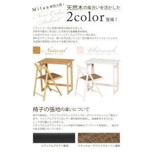 フォールディング テーブル&チェアーセット ミラン 「送料無料」|smile-hg|05