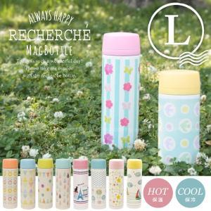 RECHERCHE(ルシェルシュ)とは、フランス語で「趣向を凝らした、こだわりのある」という意味。 ...