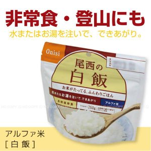 アルファ米白飯100g /1食分の商品画像