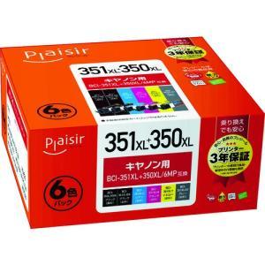 エレコム PLE-C351XL6P プレジール キヤノン BCI-351+350 6MP対応 6個パ...